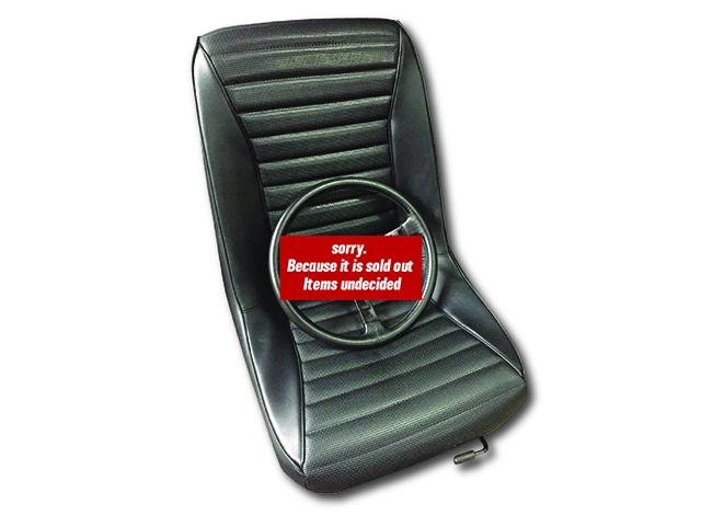 GTR Style Seat